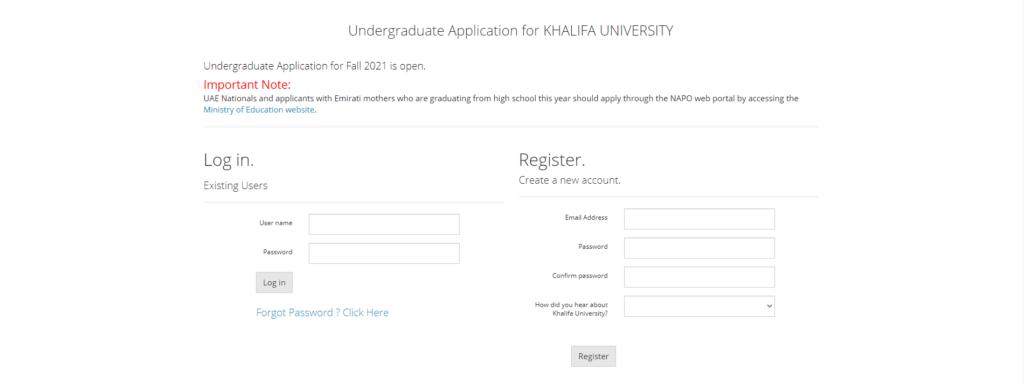 سجل في موقع جامعة خليفة