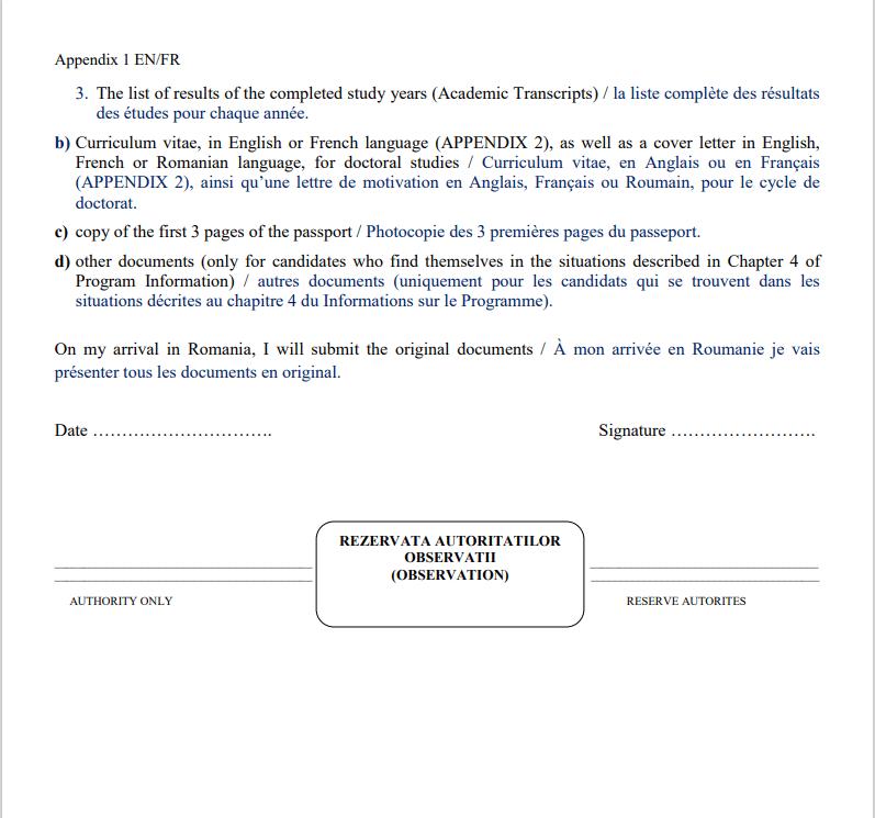 التسجيل في منحة رومانيا الصفحة الثالثة من الطلب