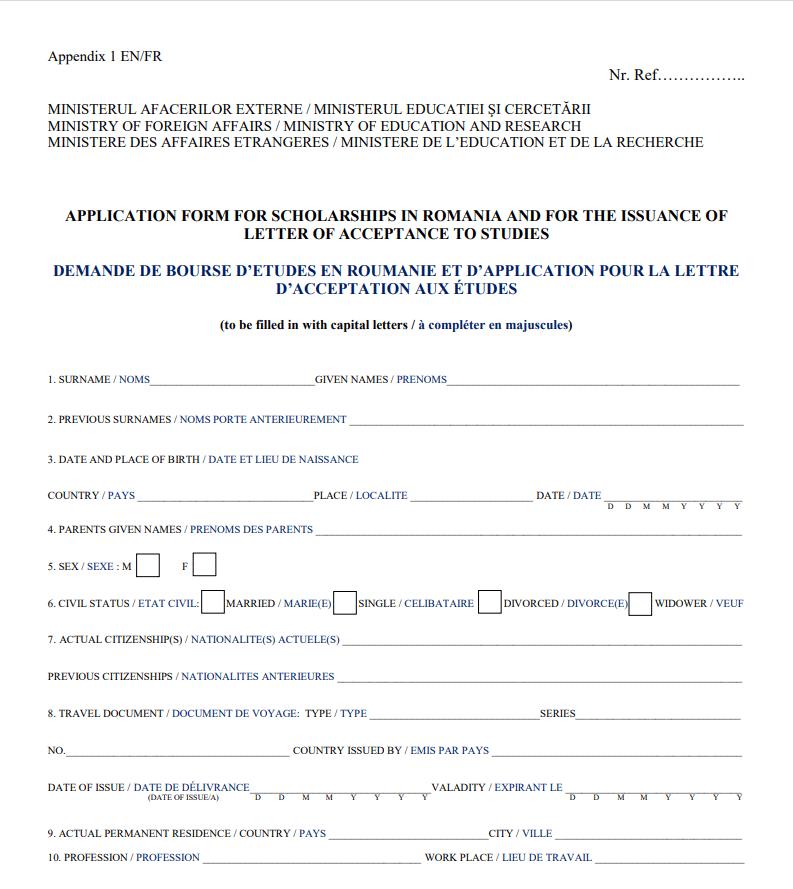 التسجيل في منحة رومانيا الصفحة الأولى من الطلب
